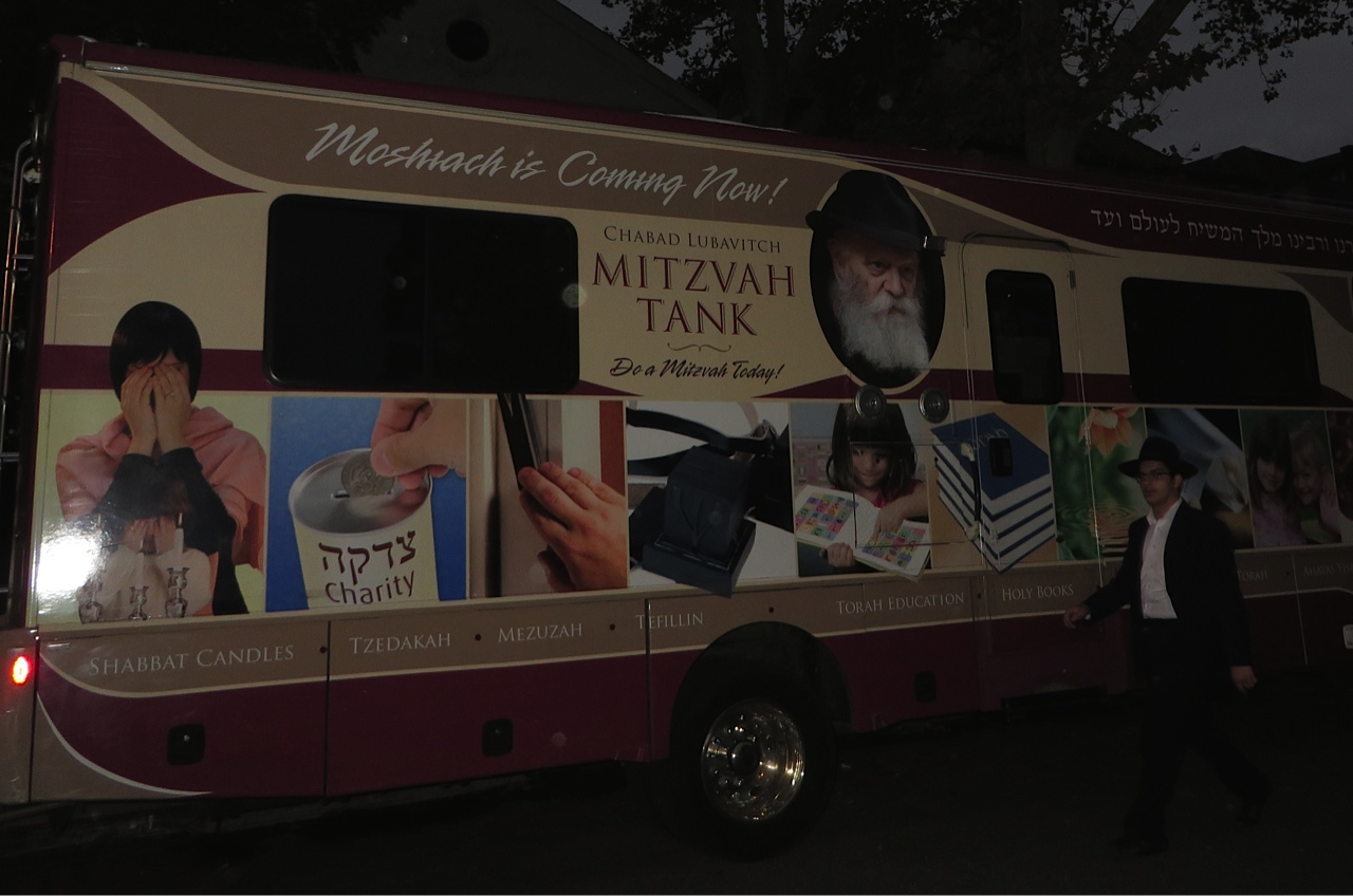 In a bit of irony, a Mitzvah (good deed) mobile was parked near slaughter tent