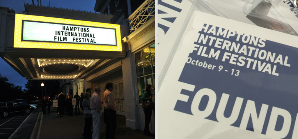 Hamptons International Film Festival (October 8 - 12, 2015)