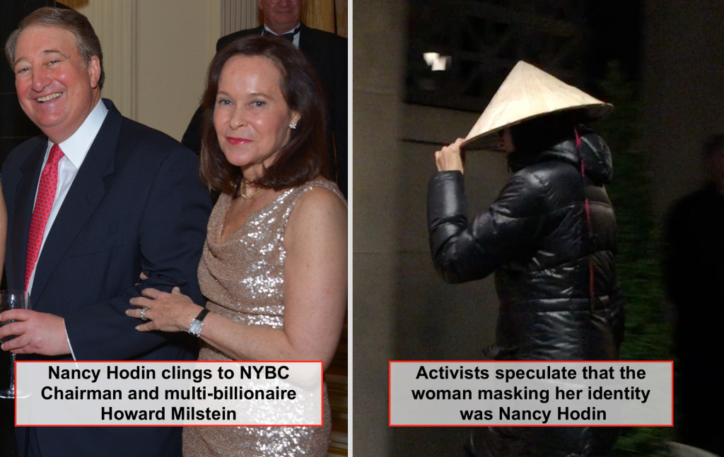 From left to right: Howard Milstein, Nancy Hodin, Nancy Hodin (?)